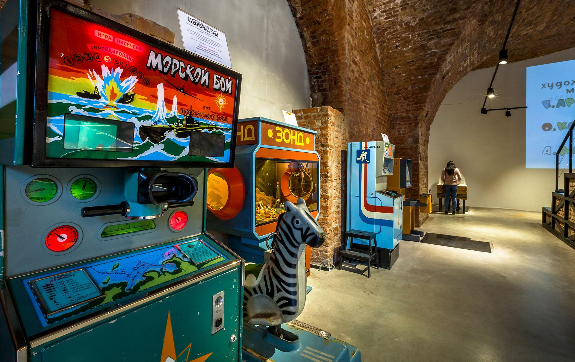 Музей игровых советских автоматов купон какой игровой автомат выигрышный